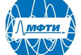 Строительство корпуса МФТИ